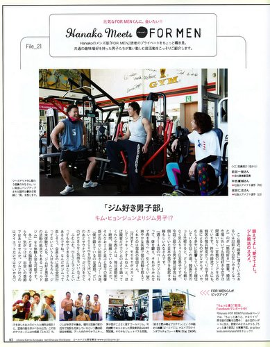 news20120508.jpg