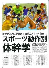 news2012053111.jpg