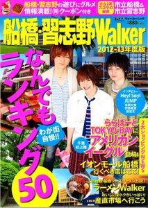 news201206051.jpg