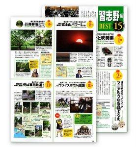 news201206052.jpg