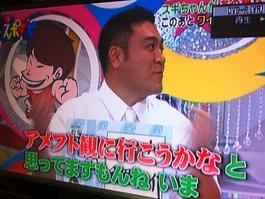 news20120700110.JPG
