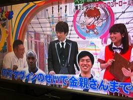 news20120700112.JPG