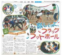 news20120905.jpg