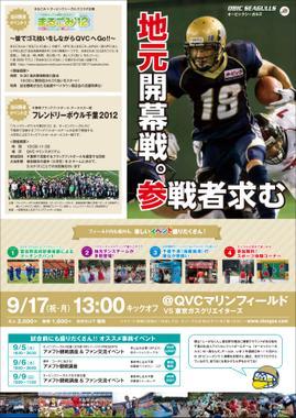 news201209172.jpg