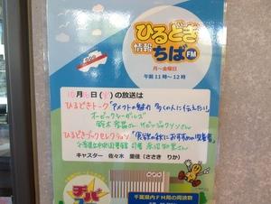 news2012101903.JPG