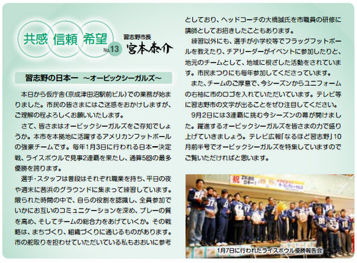 news201210191.jpg