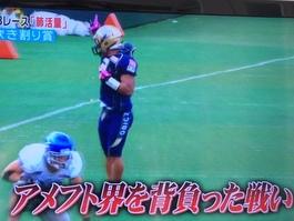 news2012110110.JPG