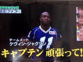 news2012110111.JPG