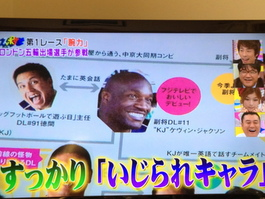 news201211016.jpg