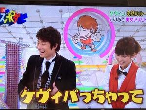 news201211017.JPG