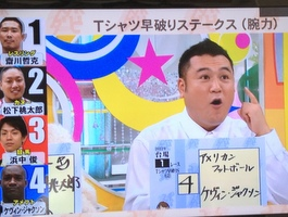 news201211018.JPG