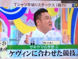 news201211019.JPG