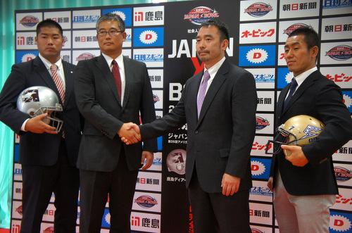 news201212061.JPG