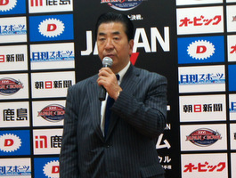 news201212062.JPG