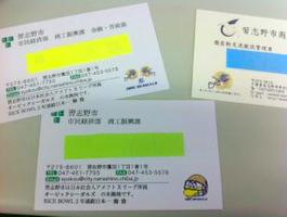 news201212071.jpg