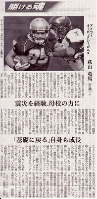 news2012121201.jpg