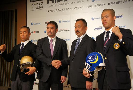 news2012121901.JPG