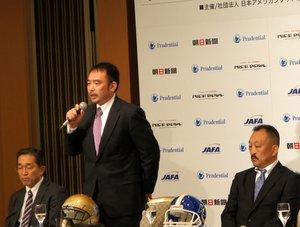 news20121219010.JPG