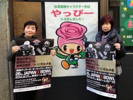 news201212253.JPG