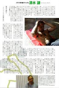 news201212273.jpg