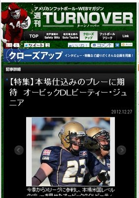 news201212280001.jpg