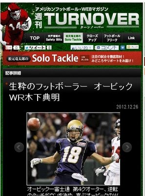 news201212280002.jpg