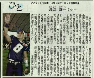 news201301032.jpg