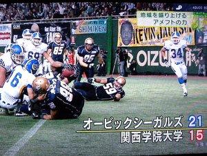news201301301.JPG