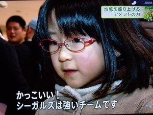 news2013013011.JPG