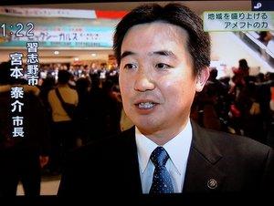 news2013013013.JPG