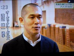 news2013013016.JPG