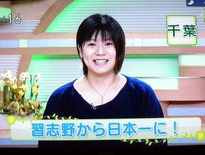 news2013013018.JPG