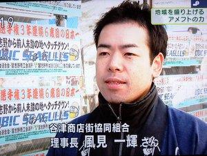 news201301304.JPG