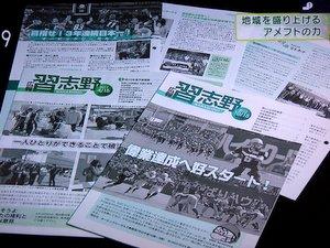 news201301306.JPG