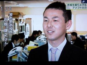 news201301307.JPG