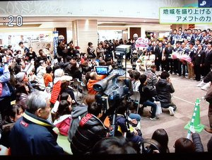 news201301308.JPG