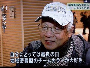 news201301309.JPG
