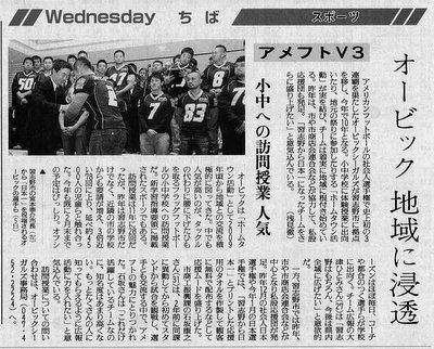 news201301311.jpg