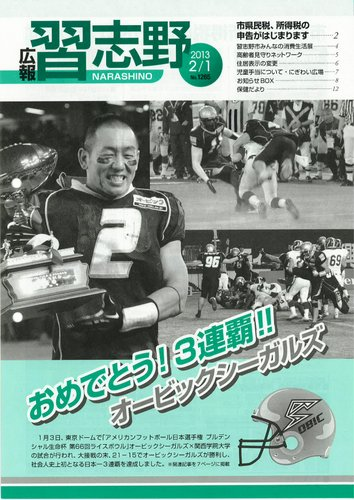 news201302121.jpg