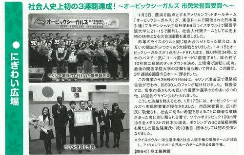news201302122.jpg