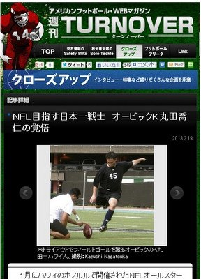 news20130222.jpg