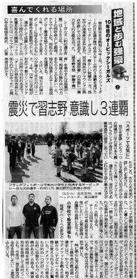 news201302222.jpg