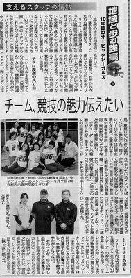 news201302223.jpg