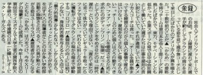news20130223.jpg