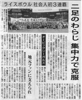news20130224.jpg