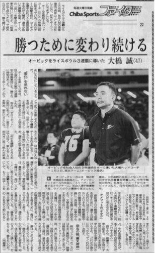 news20130226.jpg