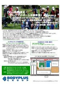 news2013030401.jpg