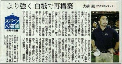 news201303171.jpg