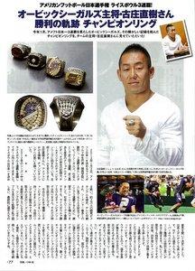 news201303183.jpg