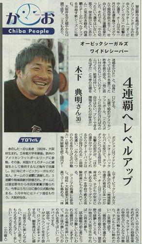 news20130408.jpg